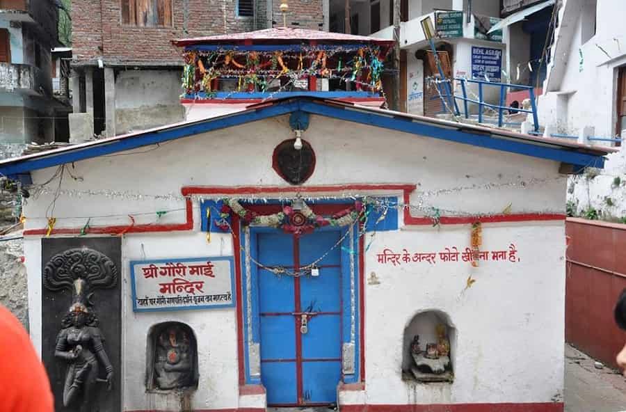 Gaurikund Temple