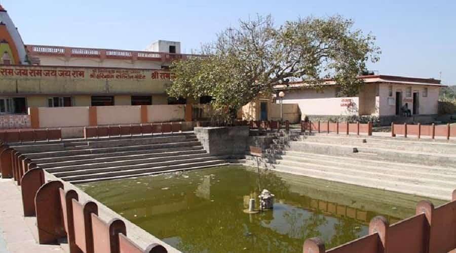 The Kunda at Bhalka Tirtha