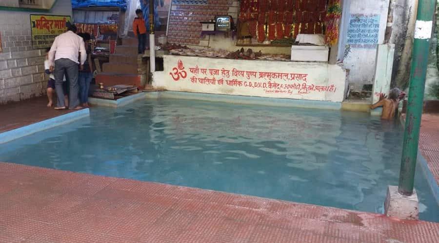 Gangnani Kund