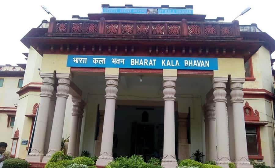 Bharat Kala Bhavan Museum, Varanasi