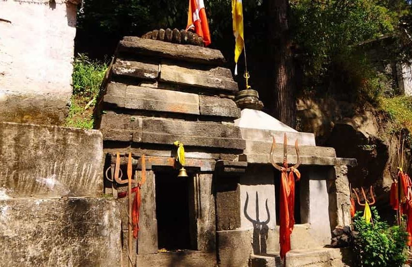 Kalpeshwar Mahadev